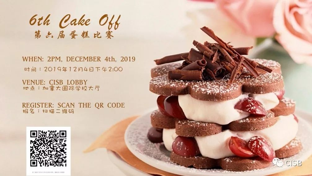 The 6th CISB Cake Off